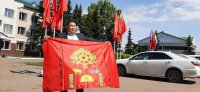 Копии исторического флага ТНР будут развеваться в течение 2021 года в Тандинском районе Тувы