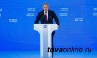 Лидером партийного списка на выборах в Госдуму станет Сергей Шойгу