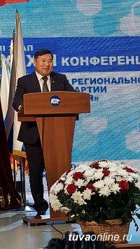 Владислав Ховалыг выдвинут партийной конференцией кандидатом на должность Главы Тувы
