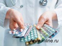В Туве замедлился рост цен на лекарства