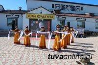 В Чаа-Хольском районе Тувы проходит конкурс камнерезного искусства