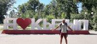 Иван Давыдов: «Тува – одно из самых гостеприимных мест»