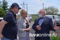 Матвиенко призвала продлить программы индивидуального развития регионов - ТАСС
