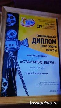 Тувинский фильм «Стальные ветра» удостоен спецприза Международного кинофестиваля в Чувашии