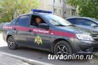 Житель Тувы подозревается в кибермошенничестве