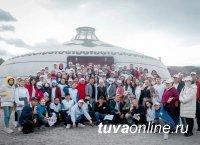 Сенатор Дина Оюн поздравила молодое поколение Тувы с Днем молодежи