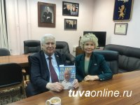 Сенатора Дину Оюн поздравила Председатель Совета Федерации Валентина Матвиенко