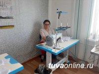Безработная швея в поселке Каа-Хем (Тува) благодаря соцконтракту смогла открыть швейный цех
