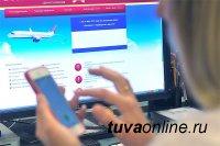 Жительница Кызыла при покупке авиабилета стала жертвой мошенников
