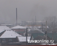 В 2020 году объем вредных выбросов в атмосферу в Туве составил 5,3 тысяч тонн
