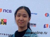 Найдена живой: пропавшую в Туве девушку нашли в Хакасии