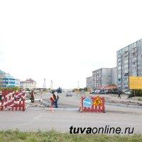 В Кызыле для проведения дорожных работ с 3 по 7 июля будет перекрыт участок улицы Бай-Хаакская