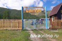 В Туве назвали причину вспышки COVID-19 среди детей - РИА Новости