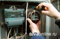 Власти Тувы добились снижения с 1 июля тарифа на электроэнергию для юрлиц и населения