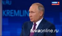 Депутаты Верховного Хурала Тувы о «прямой линии» Владимира Путина
