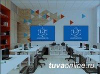 В Туве готовят к оснащению новый центр «IТ-КУБ»