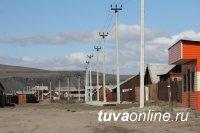 Бывшие сотрудники администрации Кызылского района Тувы похитили 30 земельных участков