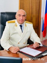Александр Боровков освобожден от занимаемой должности прокурора Тувы в связи с выходом в отставку за выслугу лет