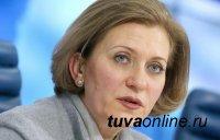 Тува попала в число регионов с пугающими показателями по заболеваемости COVID-19