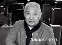 На 54-м году жизни остановилось сердце депутата Верховного Хурала Тувы Шолбана Идамчаповича Кыргыса