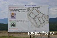 Хову-Аксы очищают от отходов «Тувакобальта»