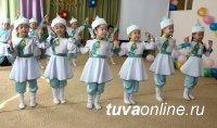 Наименее доступно дошкольное образование в Сибири - в Республике Тыва