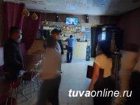 Соблюдение запрета на работу в ночное время точек общепита - проверили в ходе рейда в Кызыле