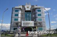 Пресс-службы судов Тувы примут участие во Всероссийском конкурсе