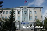 В Прокуратуре Тувы выявили сотрудников для повышения по службе