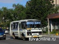 В столице Тувы в выходные прекратит работу  общественный транспорт