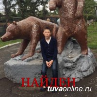 В Туве пропавший мальчик найден