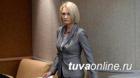 Вице-премьер Виктория Абрамченко станет куратором Сибирского федерального округа