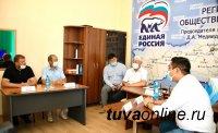В Туву приехал Константин Казарин, автор проекта «Хорошо за 60» по поддержке старшего поколения