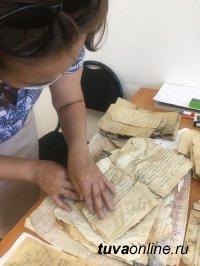 В Туве в год 100-летия ТНР при капремонте старого здания на чердаке обнаружены документы, датированные 1926 годом