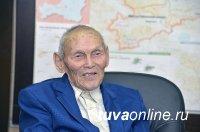 В Туве прощаются с народным мастером-камнерезом, травником, ламой-врачевателем Саая Когелом