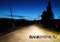 В Туве за два дня зарегистрировано два ДТП со смертельным исходом