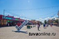 Мэрия Кызыла объявила конкурс на лучшее оформление объектов общепита и торговли к 100-летию ТНР
