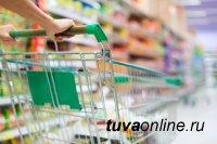 Существенную роль на потребительском рынке Тувы  играют  торговые сети