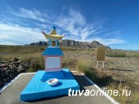 В Туве благоустраивают  территорию перевала Он-Кум, посвященного Далай-Ламе