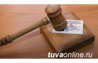 В Туве лишили водительских прав мужчину с психическим расстройством