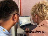 В приграничное с Монголией тувинское село Нарын пришел широкополосный Интернет