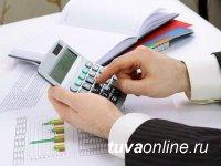 Миниэкономики Тувы  выделит субсидию на сохранение занятости в размере 12792 рублей на каждого трудоустроенного работника