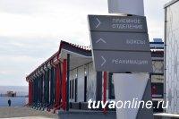 Минобороны РФ завершило строительство  в Туве центра для оказания медицинской помощи населению