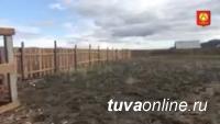 В Кызыле из-за судебных споров вокруг земельных участков возведение крупных соцобъектов под угрозой срыва