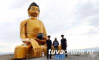 Росгвардейцы в Туве оказывают благотворительную помощь при возведении статуи Будды на горе Догээ