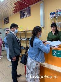 Сотрудники мэрии Кызыла проверили 47 торговых объектов на соблюдение режима ограничений