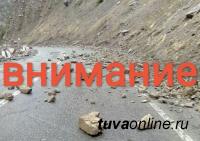 На участке федеральной трассы  Р-257 вблизи посёлка Арадан произошел обвал скальной породы