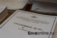 В Туве  муниципальный специалист подозревается в присвоении бюджетных средств