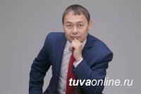 Уроженец Тувы Владимир Чебодаев возглавил министерство труда и соцзащиты Хакасии