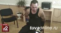 УФСИН России по Туве сделало заявление об освободившемся Панове, который снова совершил  убийство -  семьи в Хакасии